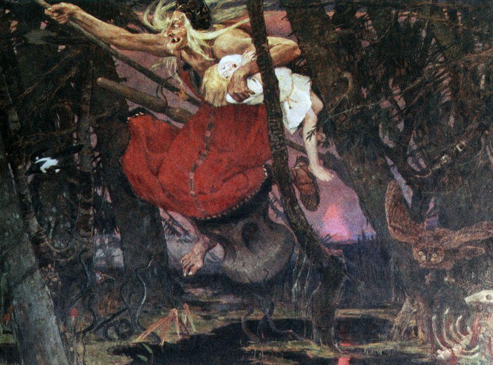 Баба-Яга Васнецов