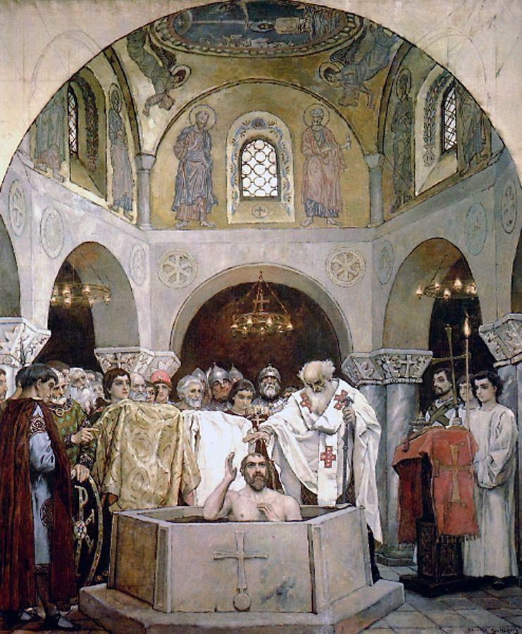 Крещение князя Владимира, Васнецов