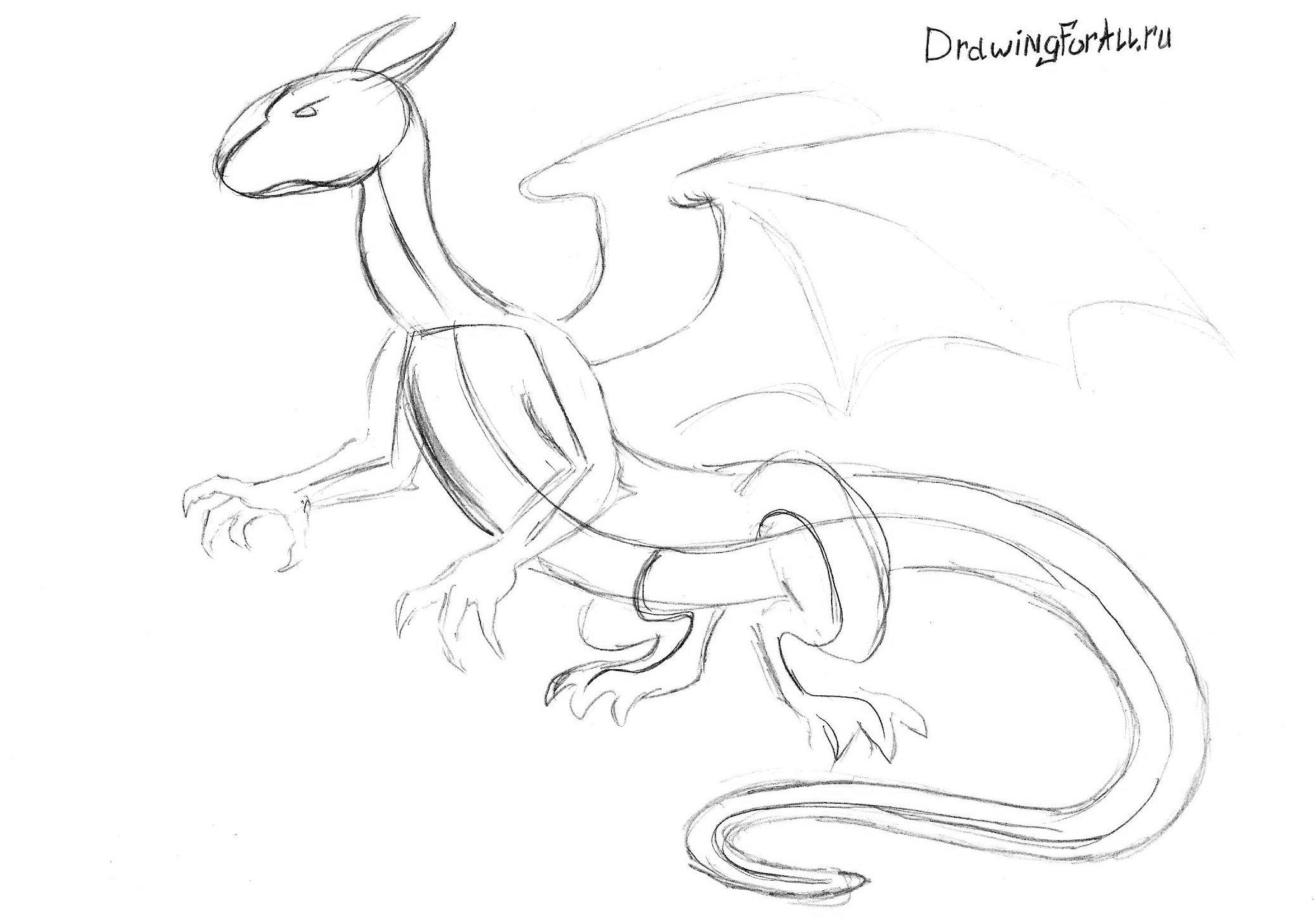 рисуем фигуру дракона