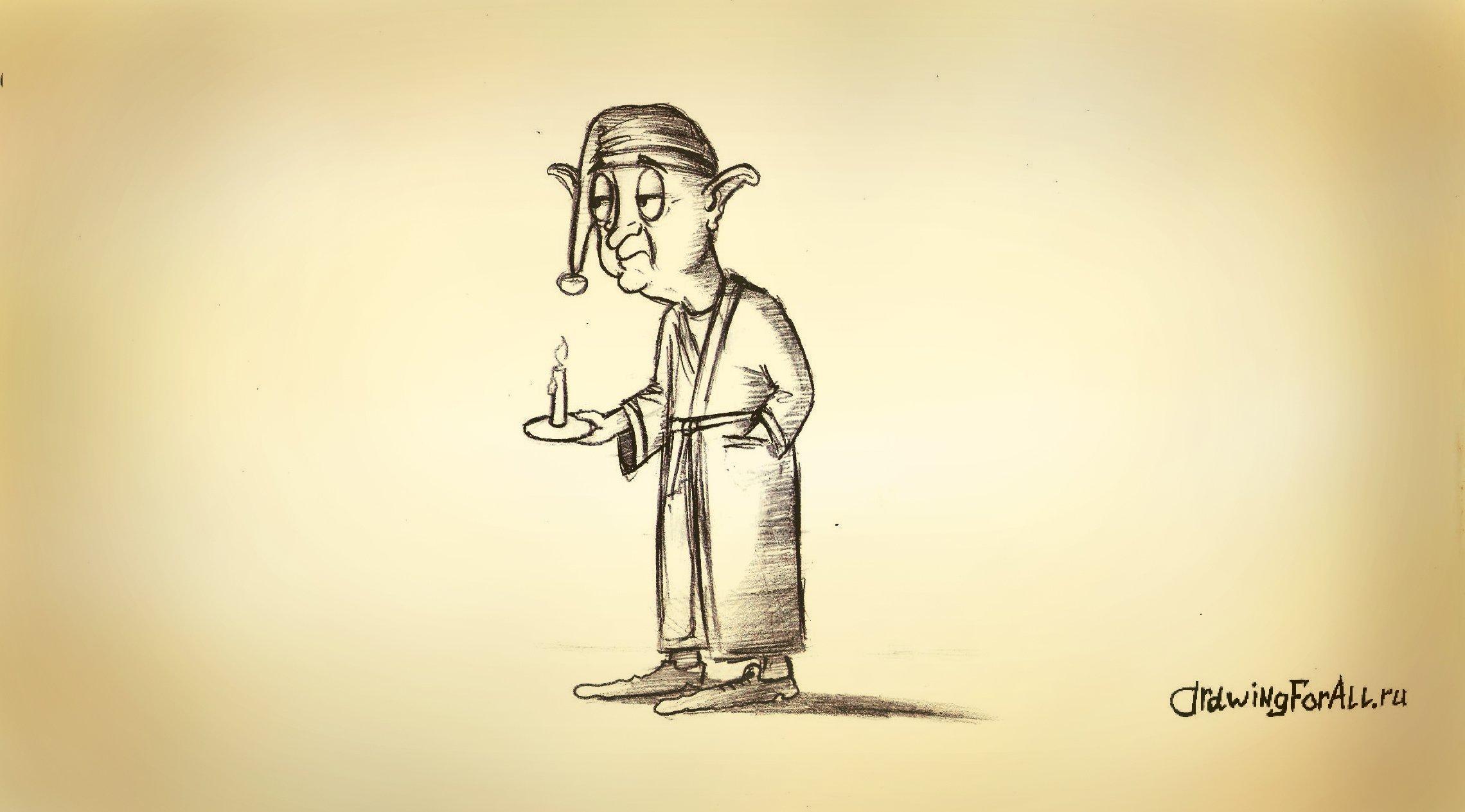 Сказочный персонаж