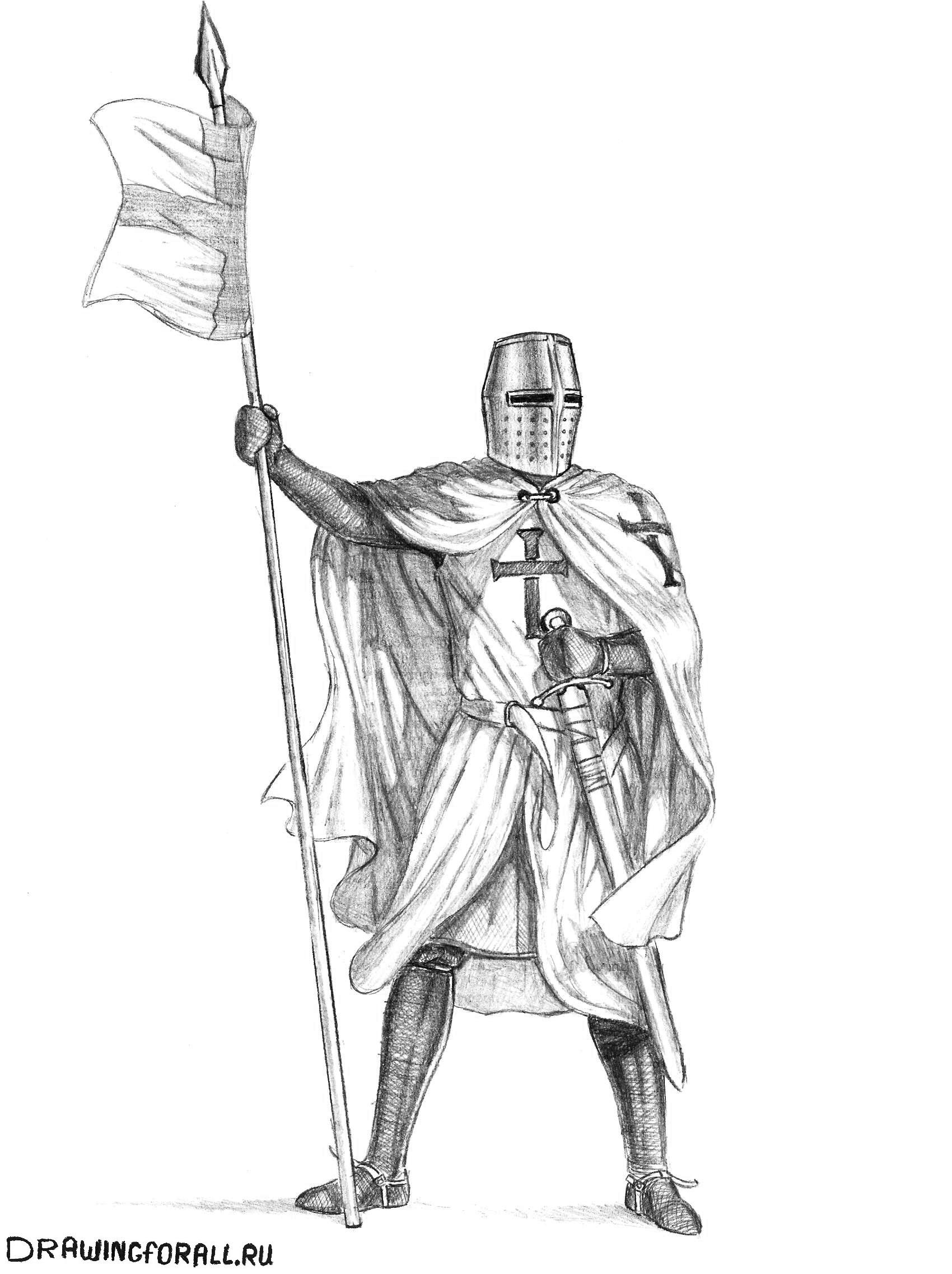 Рыцарь рисунок