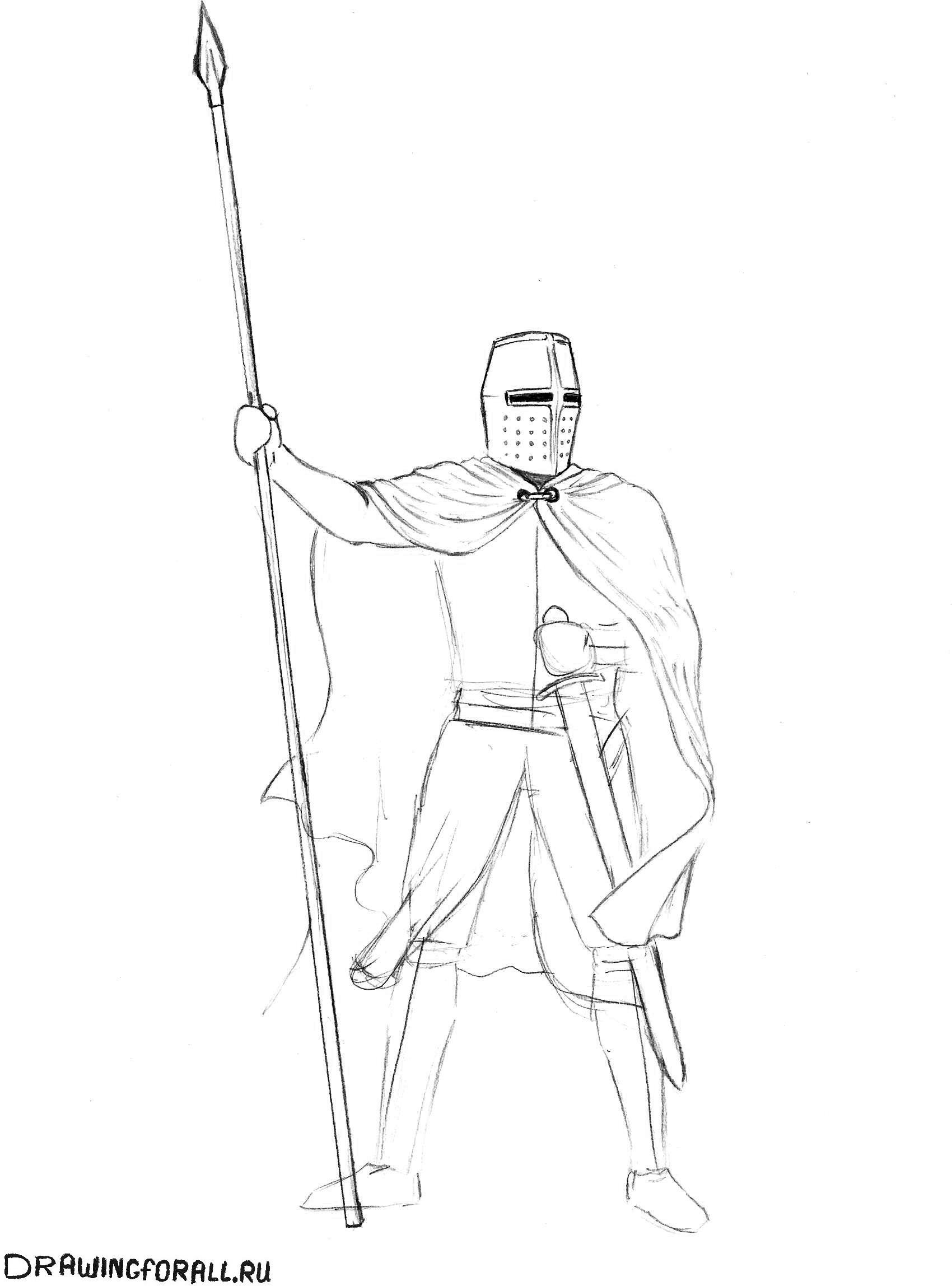 как нарисовать копьё рыцаря