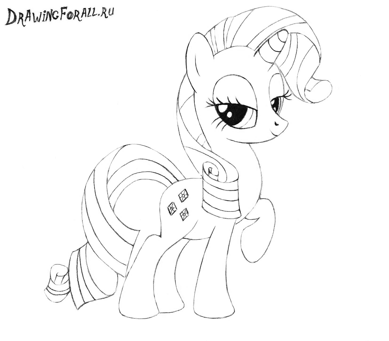 Нарисовать пони и то дружба