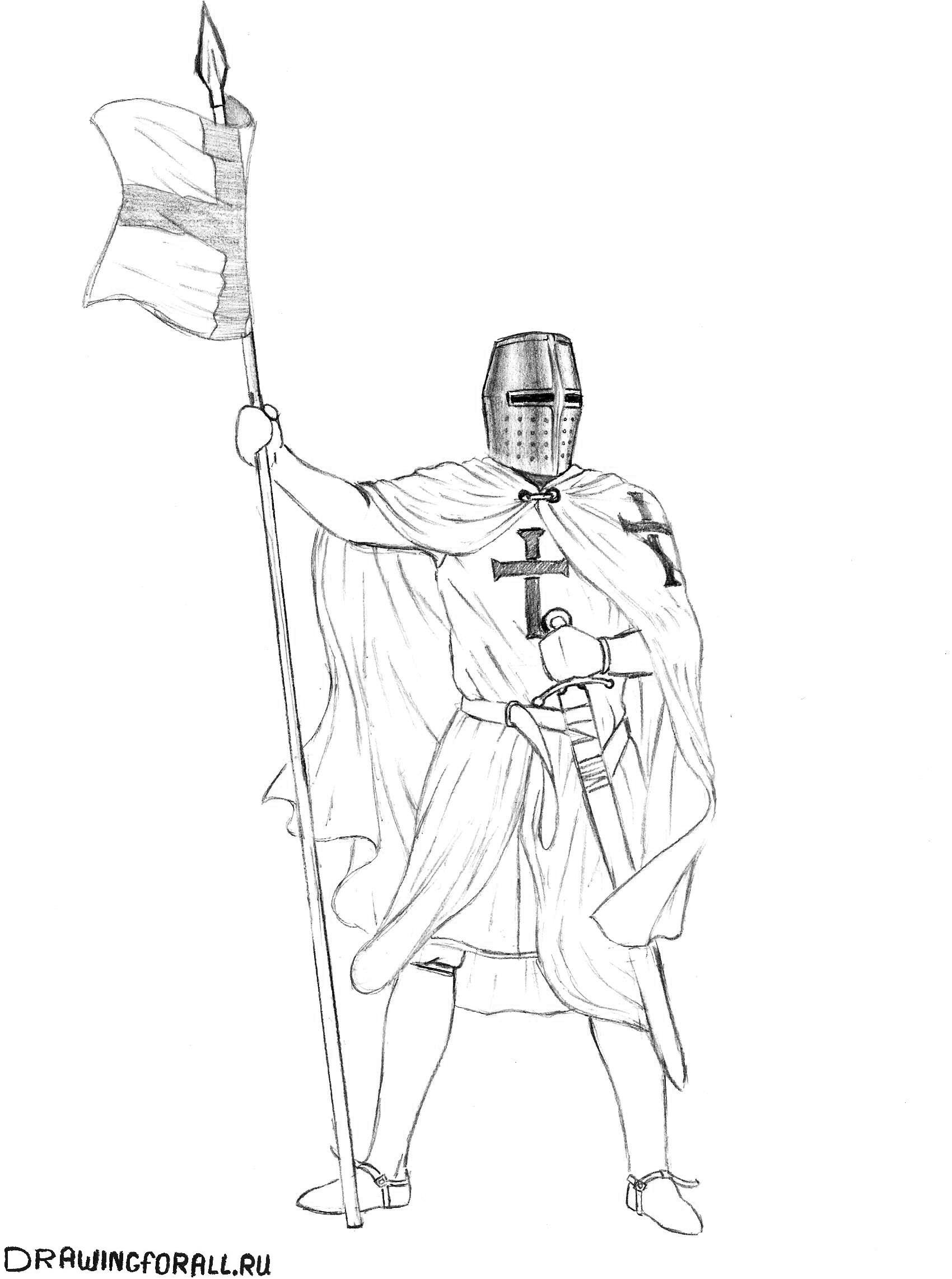 рисуем шлем рыцаря