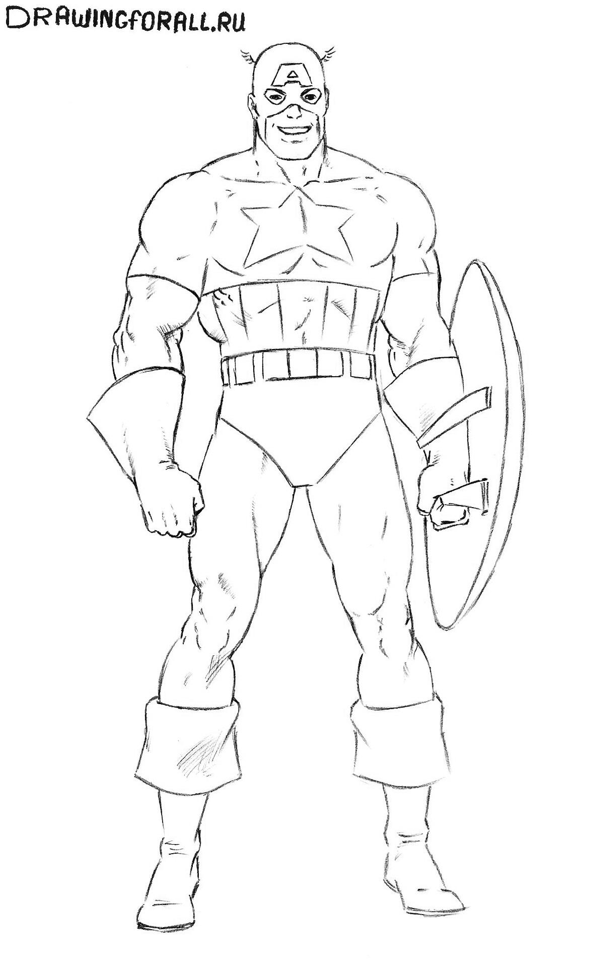 Как нарисовать капитана америку из мстителей