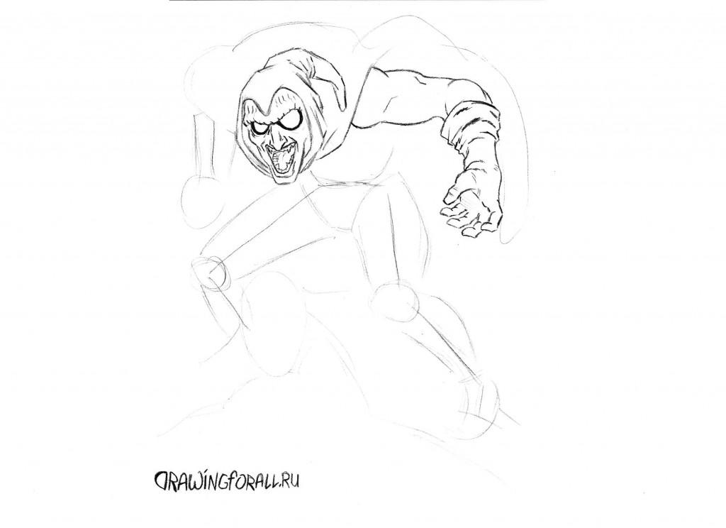 Как нарисовать суперзлодея из комиксов