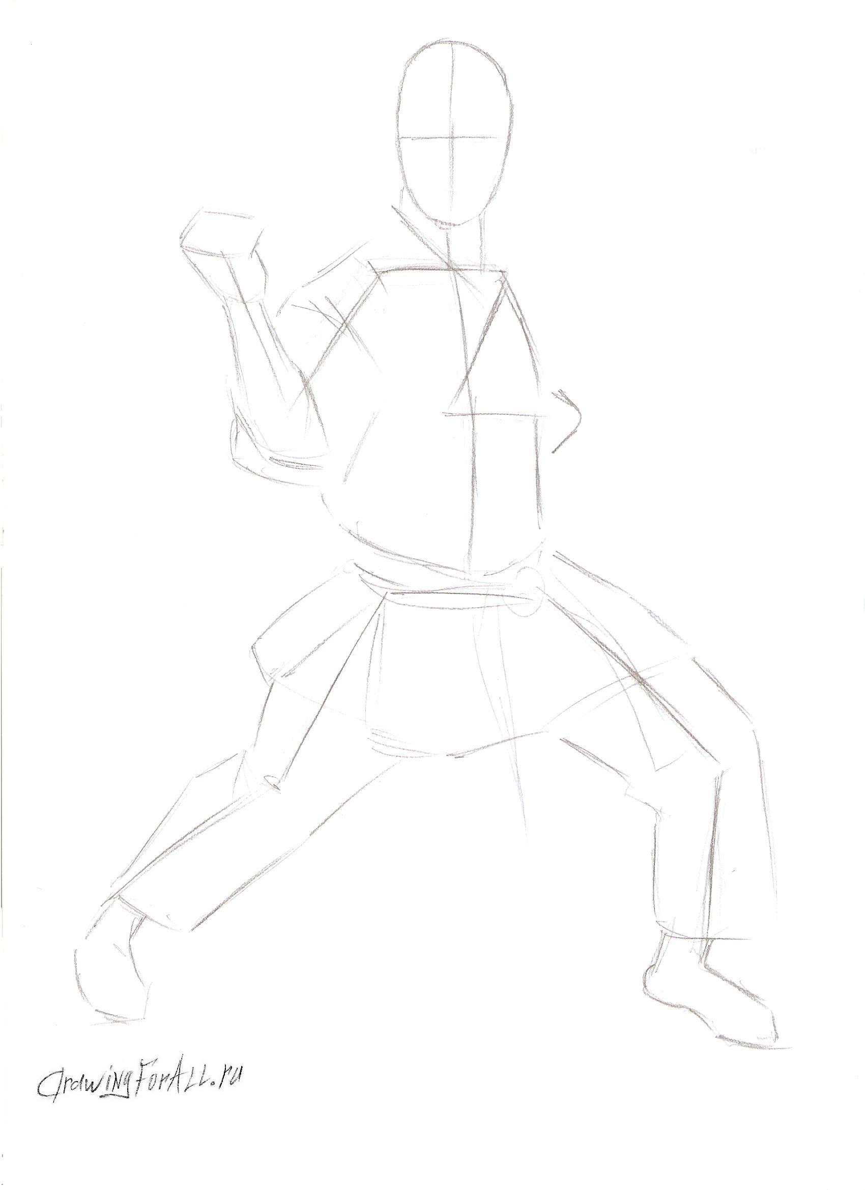 как нарисовать каратиста карандашом поэтапно