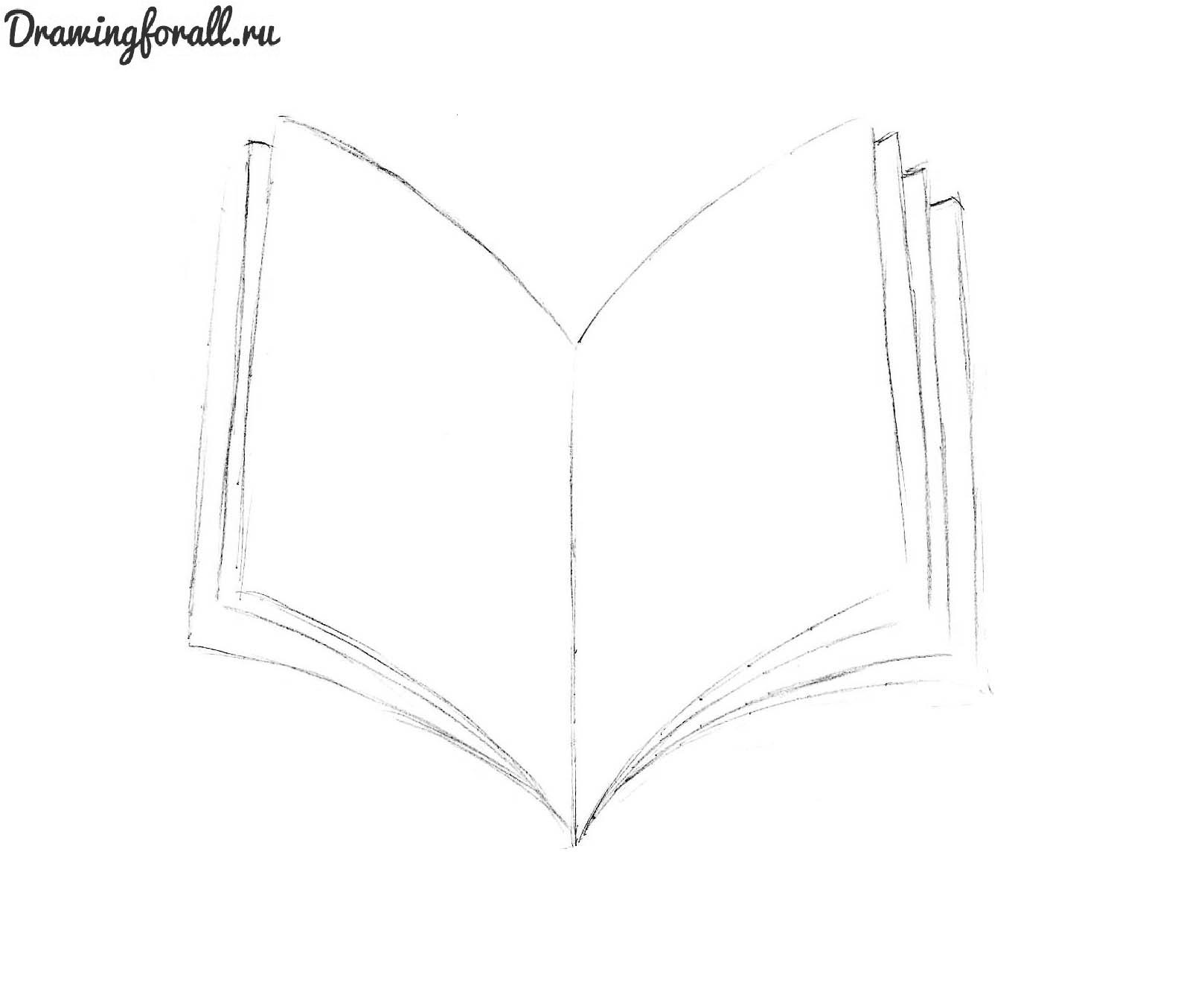 нарисовать книгу карандашом