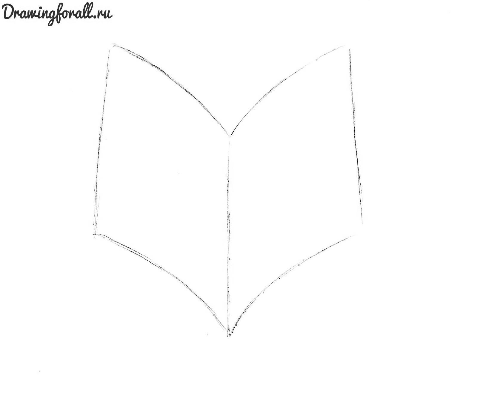 как поэтапно нарисовать книгу