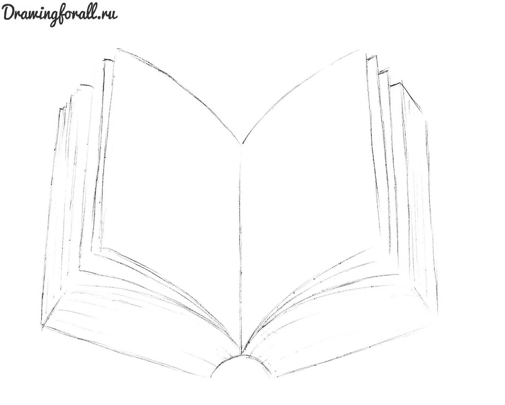 Уроки Рисования Карандашом Книгу Торрент