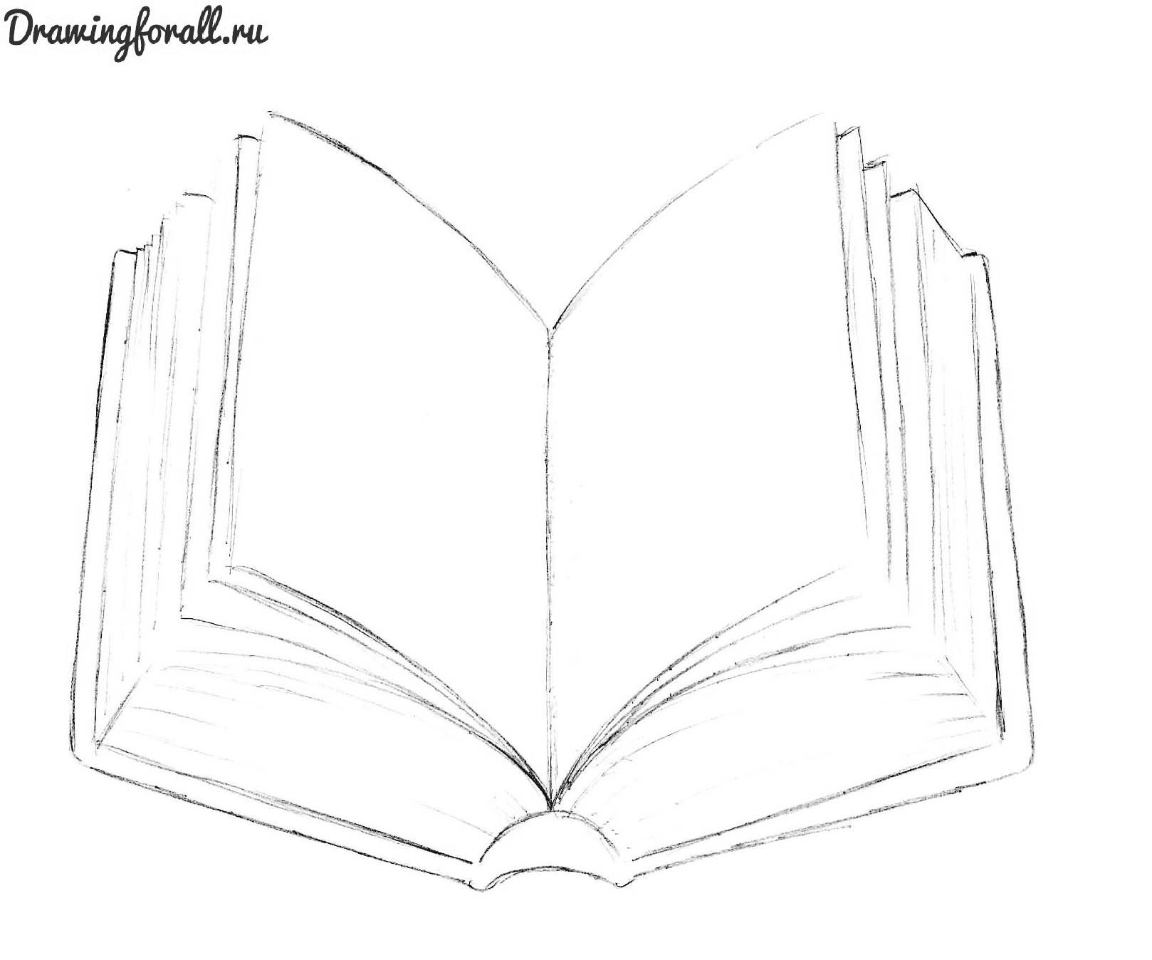 Как нарисовать книгу