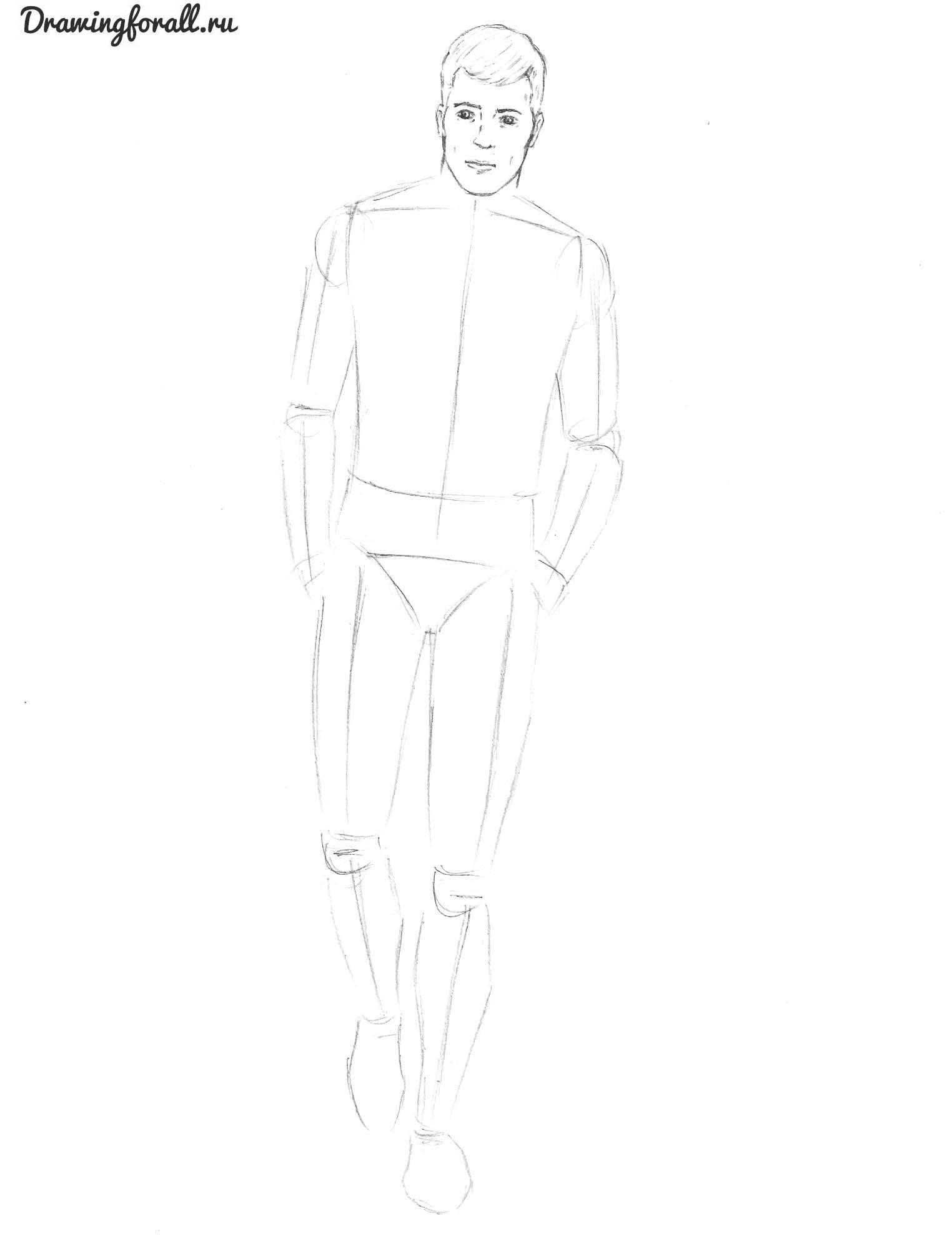 Картинка человека в полный рост нарисовать