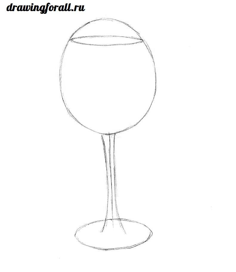 как нарисовать бокал карандашом поэтапно