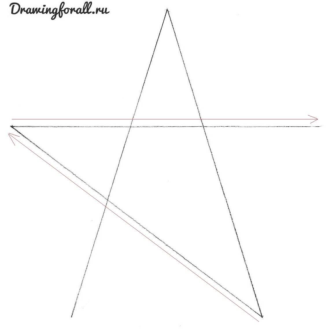 как нарисовать звезду поэтапно