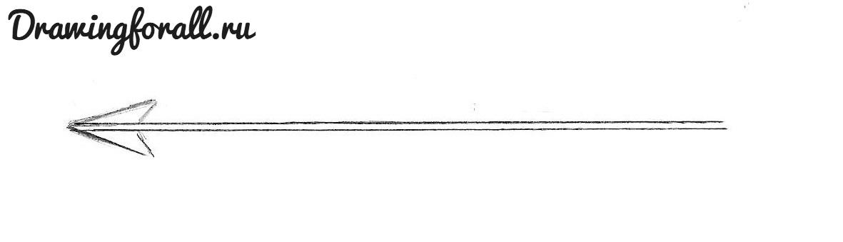 как нарисовать стрелу карандашом