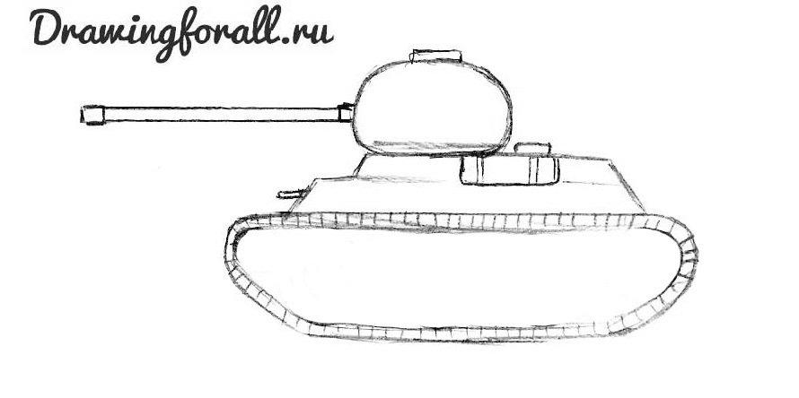 как  нарисовать танк для детей карандашом поэтапно