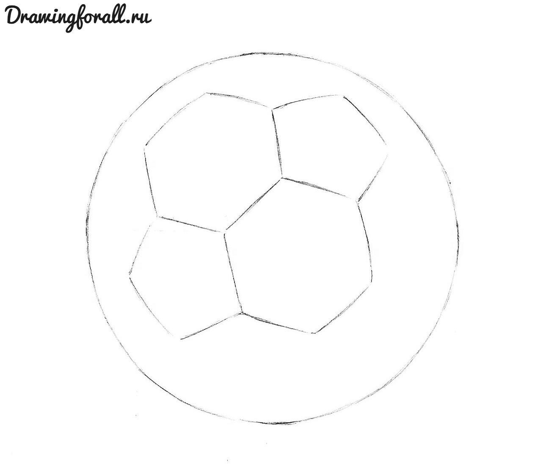 как нарисовать футбольныый мяч карандашом поэтапно