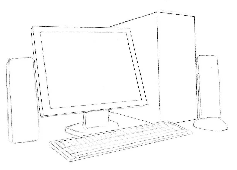 как нарисовать клавиатуру на компьютере