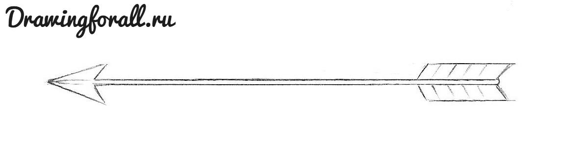 Как нарисовать стрелу