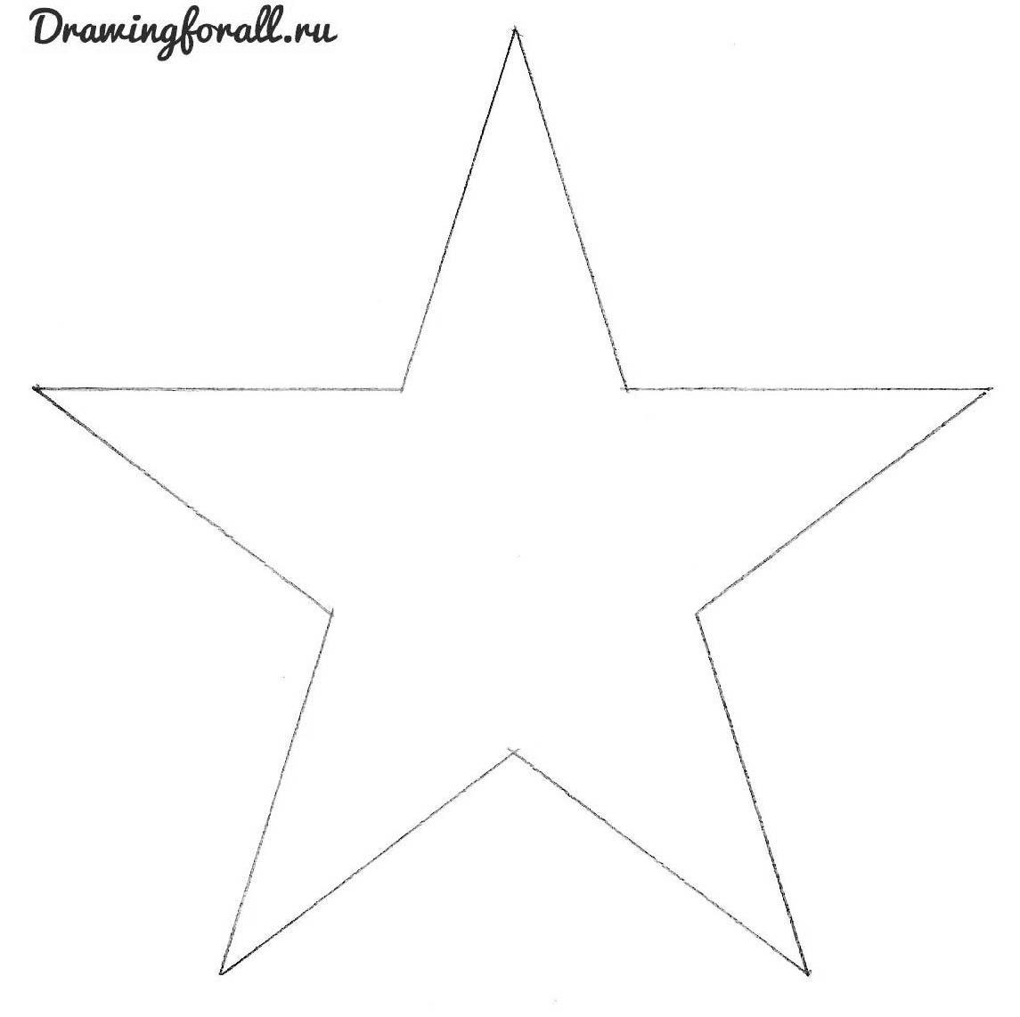 анимационных картинки звезда как нарисовать дизайна интерьера