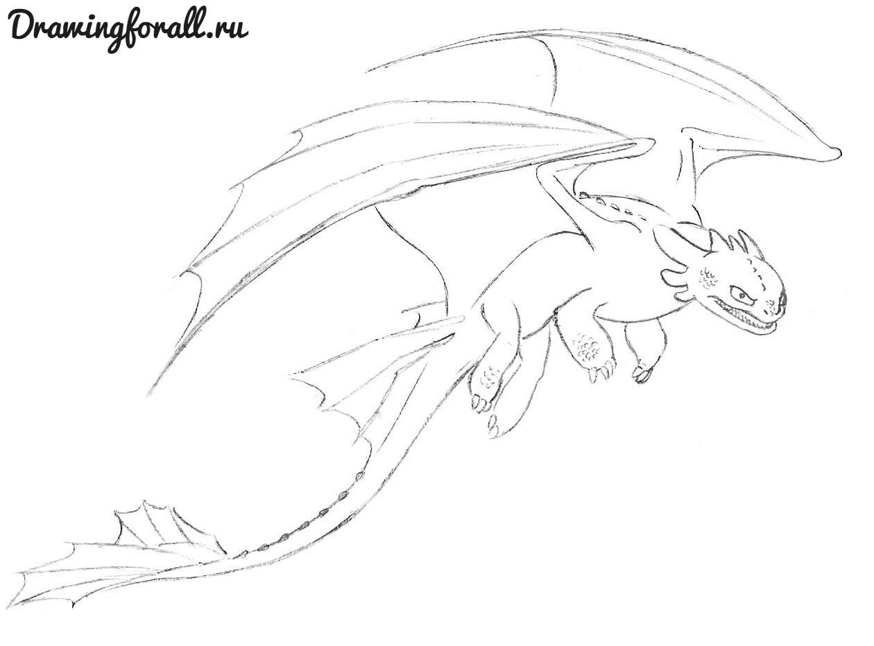 Драконы с мультфильма рисовать