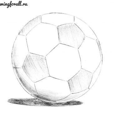 Как нарисовать мяч