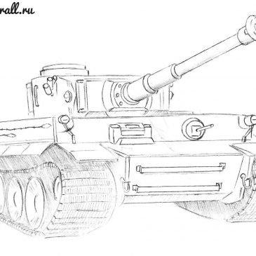 Как нарисовать танк «Тигр»