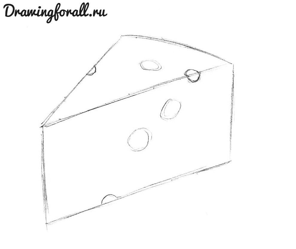 как нарисовать сыр поэтапно