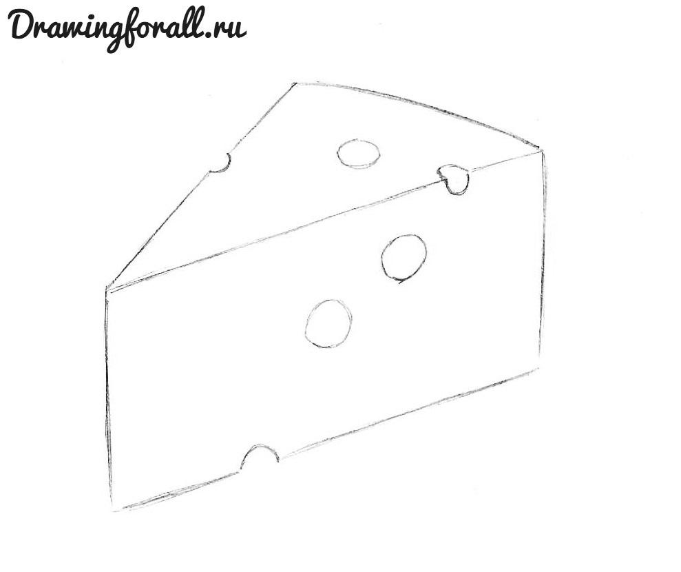 как нарисовать сыр шаг за шагом