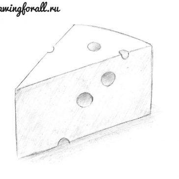 Как нарисовать сыр