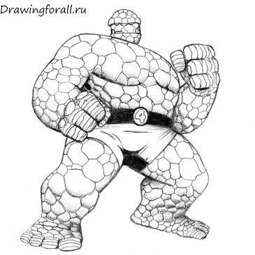 Как нарисовать Существо из Фантастической Четверки