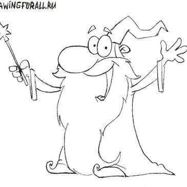 Как нарисовать волшебника для начинающих