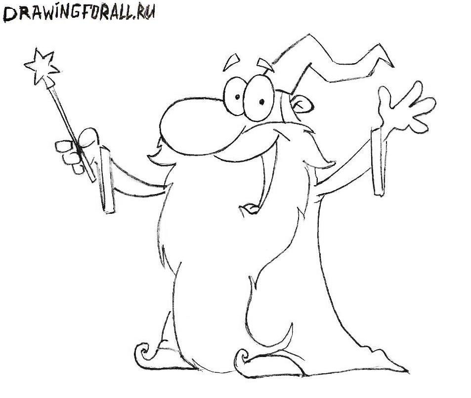 Как нарисовать волшебника