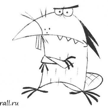 Как нарисовать бобра Деггета