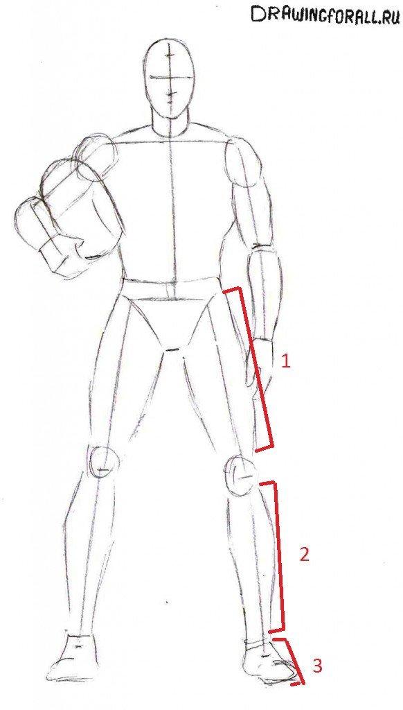 Как нарисовать Магнето шаг за шагом