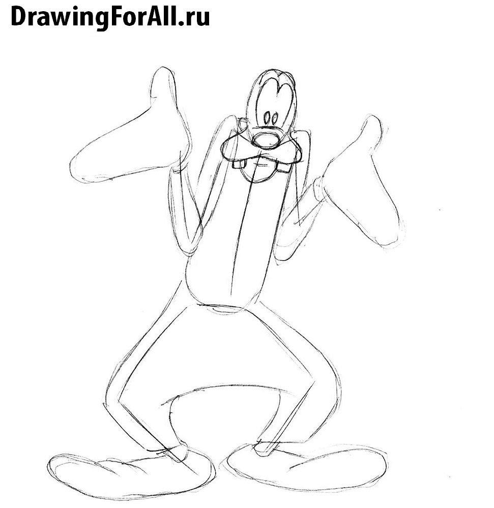 Как нарисовать Гуфи шаг за шагом