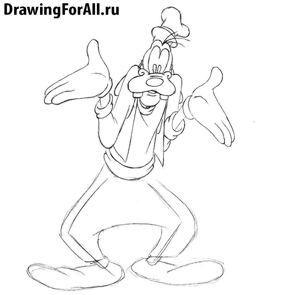 Урок рисования Гуфи
