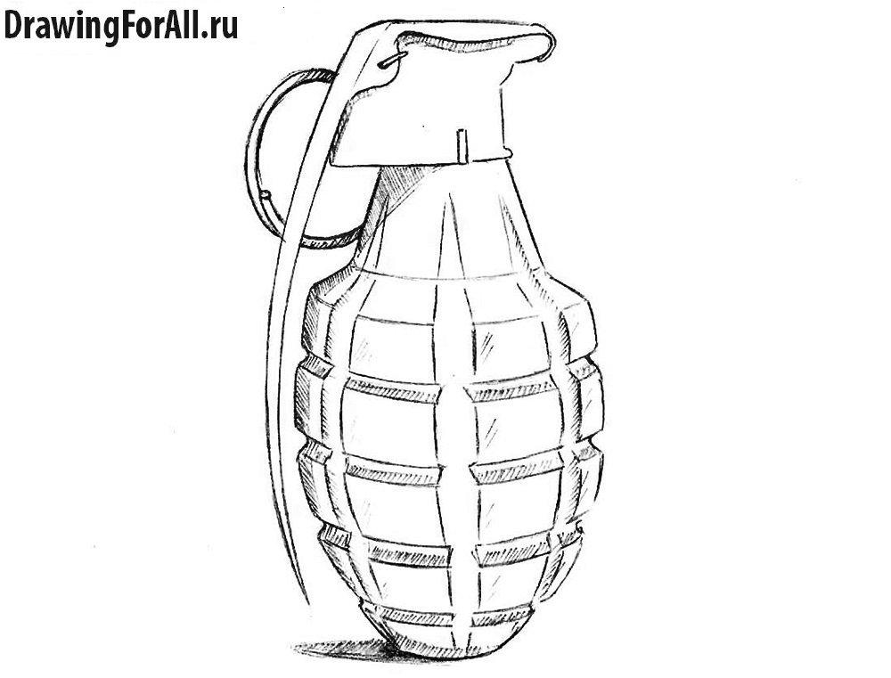 Как нарисовать гранату