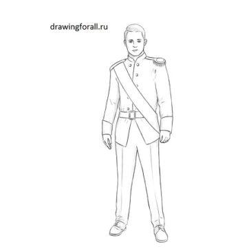 Как нарисовать принца